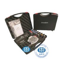 W-I model portable multi-parameter water quality analyzer | multi-parameter water quality analyzer