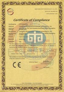 广州中航臭氧机CE证书