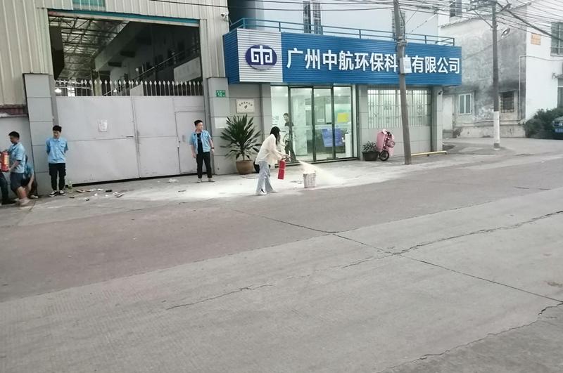 消防培訓4_副本.jpg