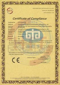 广州中航蛋白质分离器CE证书