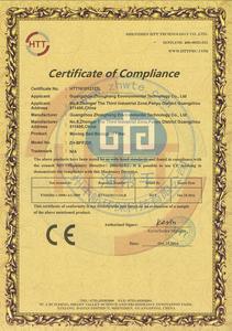 广州中航浮床生物滤器CE证书