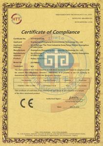 广州中航微滤机CE证书
