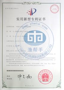 广州中航脱气杀菌处理器专利证书