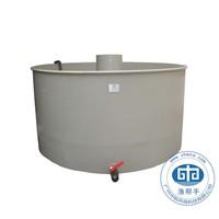 室内循环水养殖池FRA系列\PP养殖池参数