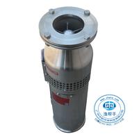 ZH-PQS系列不锈钢潜水泵
